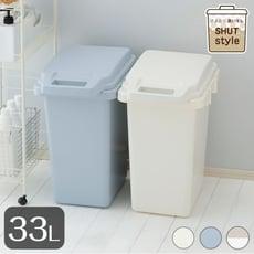 日本RISU防臭連結垃圾桶33L-共三色