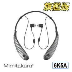 耳寶【6K5A旗艦版】耳寶助聽器(未滅菌)★Mimitakara數位降噪脖掛型助聽器 晶鑽黑