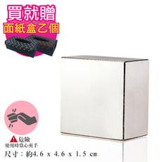 多功能強力磁鐵(限時買就贈 面紙盒乙個)