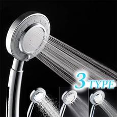 極輕專業SPA增壓省水3段式蓮蓬頭