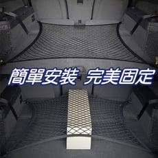 行李箱置物固定平網(休旅車專用)