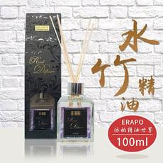ERAPO 依柏精油世界 - 琥珀 水竹精油(100ml)