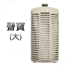 聲寶洗衣機濾網-有塑灰殼內崁/大 S-27