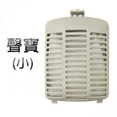 聲寶洗衣機濾網-有塑灰殼內崁/小 S-26