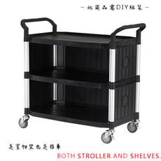 100%台灣製 大台面多功能三層圍邊工具餐車/手推車/置物架 RA-808LC 經典黑