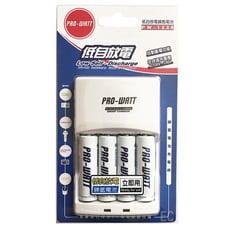 PRO-WATT 鎳氫電池充電器 PW-1236-20-4 (含3號電池x4)