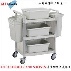 100%台灣製 標準型多功能三層三面圍邊工具餐車/置物架/手推車 RA-808D-3 (優雅白 )