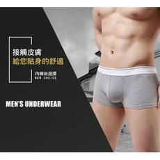 【我塑我形】透氣吸汗U凸棉質平口男內褲(一件組)