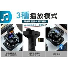 大吉大利  一件免運 hd5 車用  藍芽mp3  撥放器 車用小型  影響 超強音質