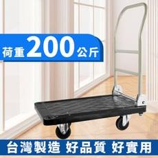台製塑鋼手推車-200kg