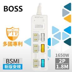 BOSS 4開3插2P高溫斷電延長線-1.8米