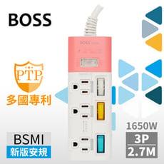 BOSS 4開3插3P高溫斷電延長線-2.7米