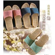 自然風格清涼亞麻拖鞋