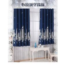 北歐風情心境城堡抗UV遮光窗簾200X165cm一窗組合