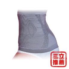 【京美】X能量極塑護腰竹炭銀纖維男/女適用