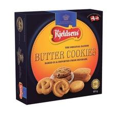 kjeldsens 藍罐 丹麥藍罐 奶油曲奇餅乾禮盒 送禮自用兩相宜(681公克/鐵盒)附提袋
