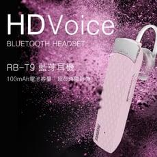 REMAX T9 商務型單邊藍芽耳機