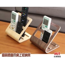高質感曲木桌上收納架 手機架 遙控器架 置物架 信封架