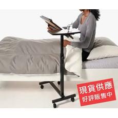 活動雙檯面升降筆電桌/工作桌/床邊桌/懶人桌