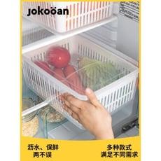 果蔬收納盒大容量冰箱食物保鮮盒廚房瀝水籃塑料洗菜盆【咕嘰咕嘰】 - 7L經典款