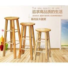 實木吧凳酒吧椅高腳凳前台凳時尚吧椅吧凳吧台椅木實木椅子ATF 咕嘰咕嘰