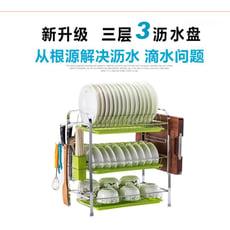 瀝水碗架 裝碗筷 收納盒箱 廚房用品 用具 小百貨 家用 盤子架 不銹鋼色