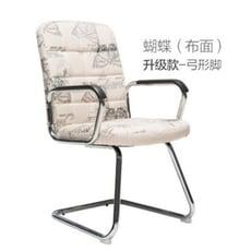 ~電腦椅辦公椅子皮凳子 旋轉椅靠背椅升降椅座椅 家用時尚現代簡約 - 滑輪腳-蝴蝶