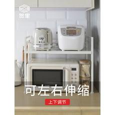 賀裡 雙層 可伸縮 微波爐架 調料瓶架 烤箱架 廚房收納架 烤漆 落地 置物架(伸縮款)