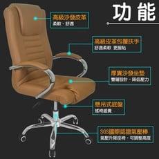 ~A。兩色可選<雙層椅主管椅>電腦椅凳辦公椅居家生活皮椅透氣皮革桌子沙發