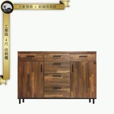 工業風 四尺餐櫃/ 120cm收納櫃