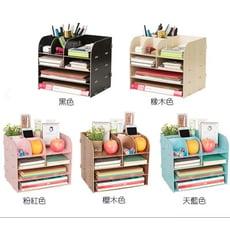 DIY木質文件收納架桌面收納架