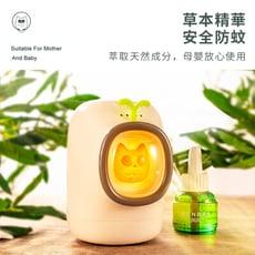 貓頭鷹USB驅蚊小夜燈