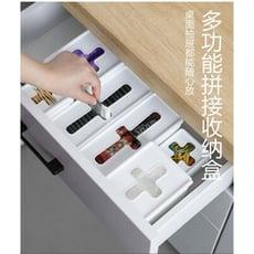 日式便攜帶蓋十字收納盒儲物盒桌面整理盒-長方形
