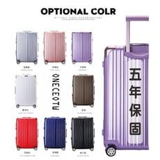 行李箱 登機箱 拉桿箱 鋁合金 海關鎖 拉鏈 玫瑰金 紫黑白銀鈦金 藍紅 29