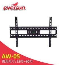 Eversun AW-05/55-90吋固定式液晶電視螢幕壁掛架
