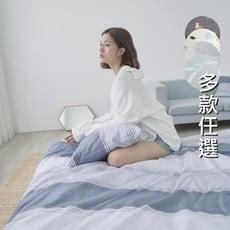 日系Look《小日常》舖棉兩用被床包三件組(單人3.5*6.2)