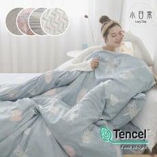絲滑【奧地利天絲TENCEL】單人床包被套三件組 (多種花色) 台灣製