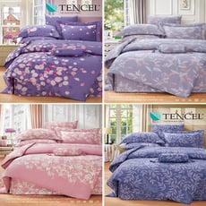 天絲床罩 100%頂級天絲加大雙人6x6.2尺 鋪棉兩用被床罩七件組 附正天絲吊卡
