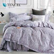 天絲床包四件式 100%頂級天絲 雙人5x6.2尺 鋪棉兩用被床包組 附正天絲吊卡 羅麗花