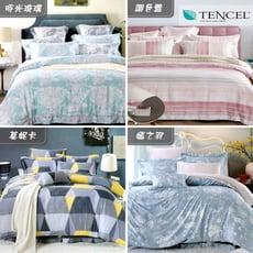 天絲床包四件式 100%頂級天絲 加大雙人6x6.2尺 鋪棉兩用被床包組 附正天絲吊卡