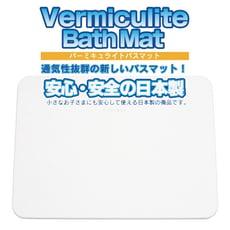 日本製 HIRO Vermiculite 珪藻土超吸水快乾浴室墊 L