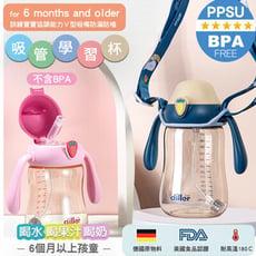 【德國PPSU】嬰幼兒學習水壺吸管杯 兔耳雙柄無BPA 耐高溫防摔不漏水重力球 韓國學飲杯/吸管水杯