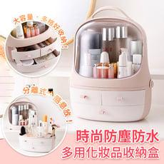 【A-MORE】大巨蛋多功能分離式化妝品收納盒