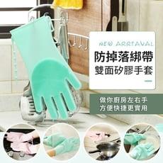 防掉落綁帶雙面矽膠手套