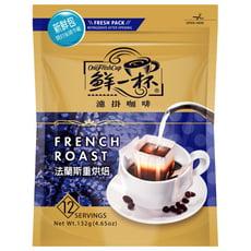[鮮一杯] 濾掛咖啡新鮮袋11克X12包(可任選)