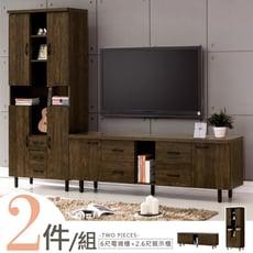 YoStyle 赫斯8.6尺L型電視櫃組(長櫃+電視櫃)