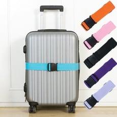 一字簡約行李箱束帶