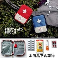 醫藥收納包 旅行便攜 藥品收納包 隨身急救包 衛生棉包 衛生紙包 醫療小包 隨身 藥包【RB392】