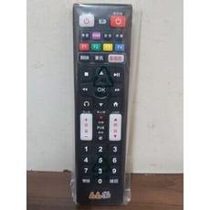 快速出貨 bbTV 遙控器 電視遙控器 全新品