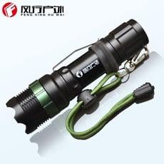 風行戶外 LED L2 強光手電筒 機械 無極變焦 遠射 18650 手電筒 防身